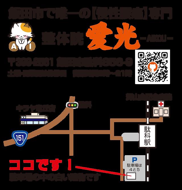 場所紹介.png