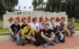 a-guangzhou10.jpg