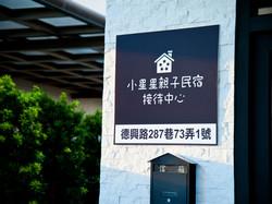 100公共區 (2)