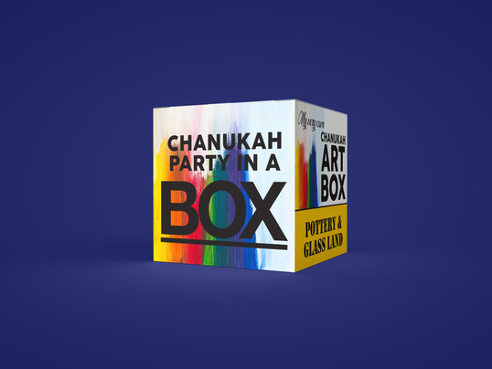 Free Square PSD Paper Box Mockup.jpg