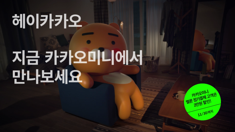 _k썸네일 3.png
