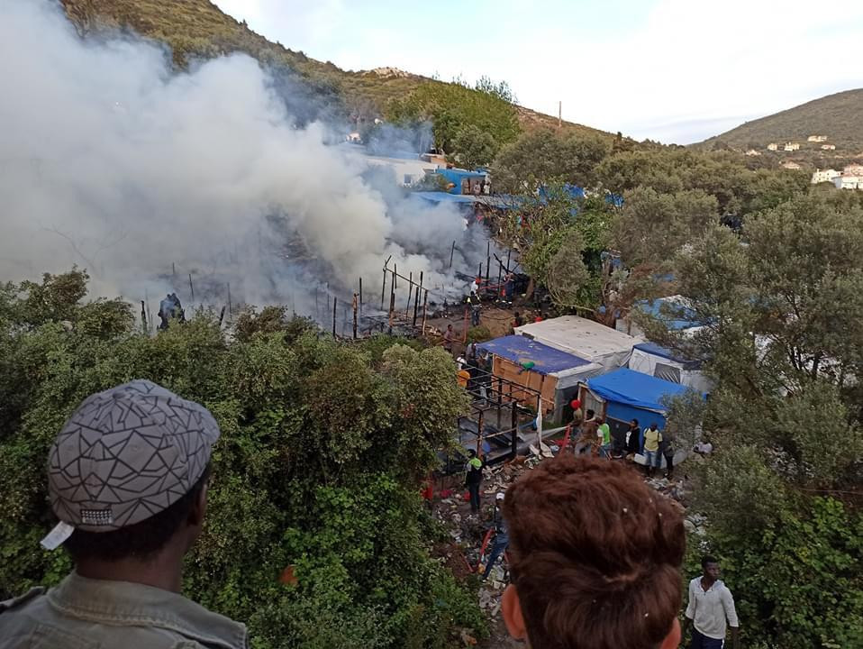 Fire On Samos Open Letter To Eu Commission Europe Must Act