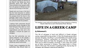 Vial Life: A Refugee Student Newspaper