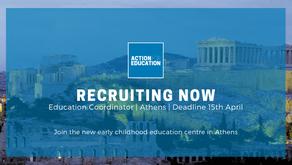 Job Opening: Early Childhood Education Coordinator