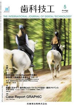 giko_cover.jpg