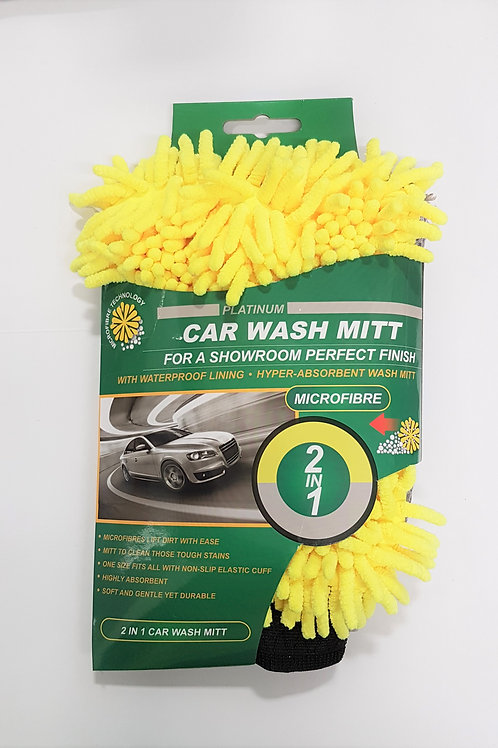 Vertigo Car Wash Mitt