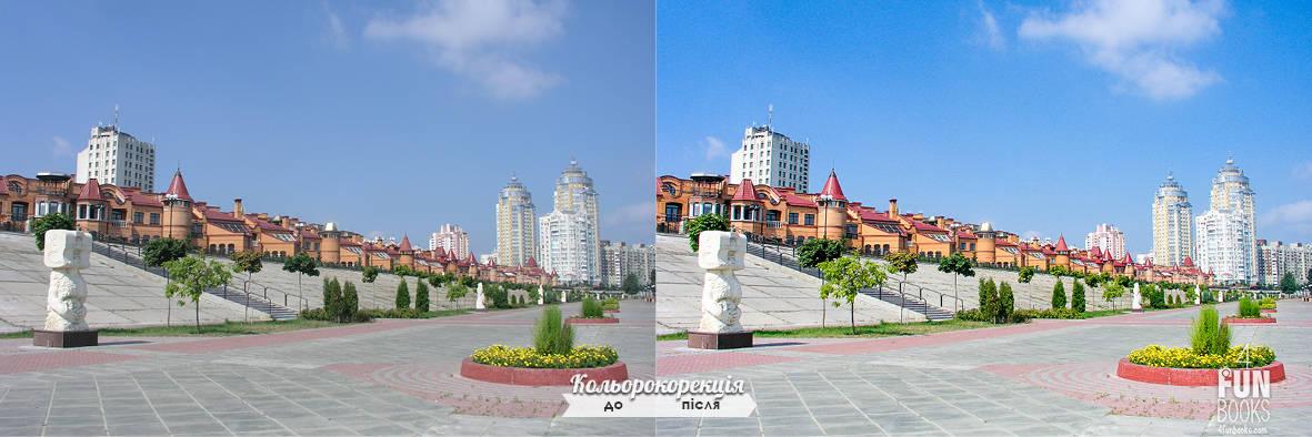 cc_compare116.jpg