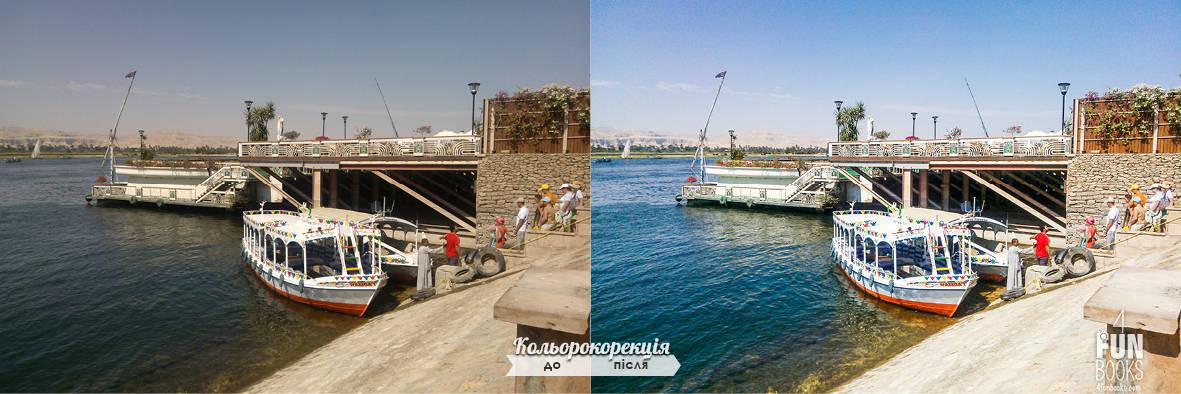 cc_compare139.jpg