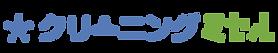 ミセル ロゴ.png