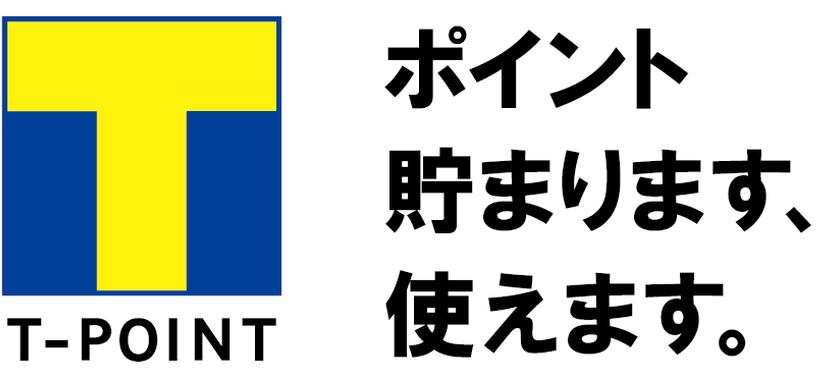 Tポイント クリーニング 江戸川区