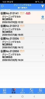 002 ミニ.jpg