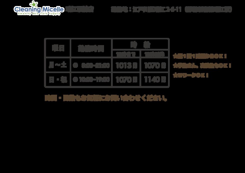 2019.10.19~瑞江.png