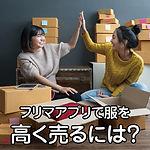 2021.9.19 HPリスト インスタ-min.jpg