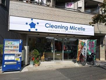 ミセル南篠崎店-min.jpg