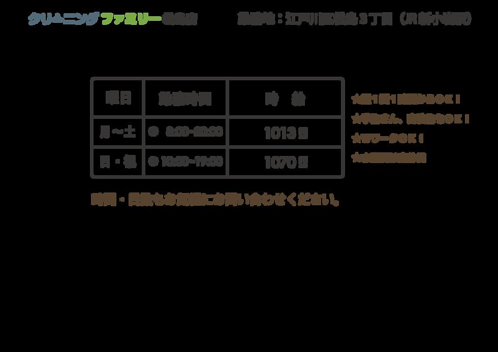 2019.10.19~松島.png