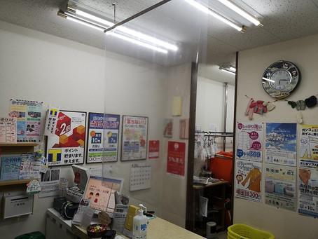 4/11 今朝の洗濯液確認~目視編~