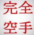 Kanzen Logo (2).jpg