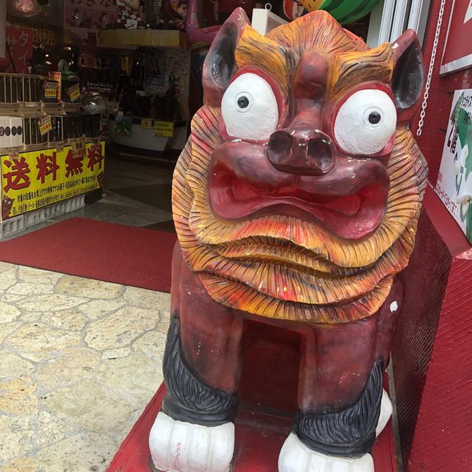 慰安旅行 in 沖縄
