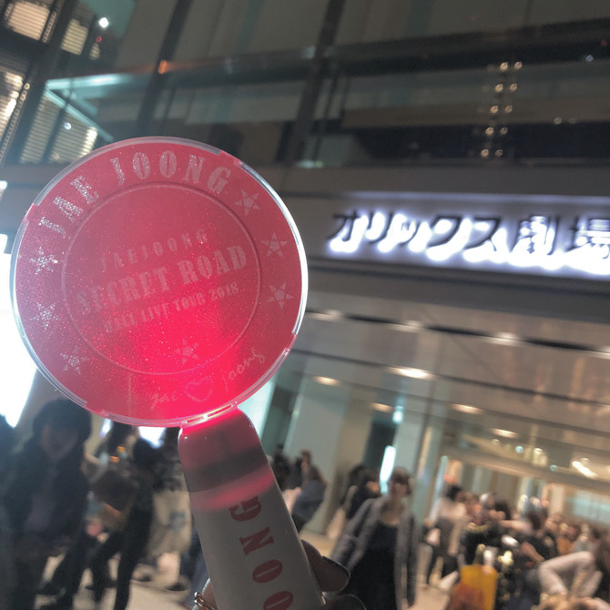 JAEJOONG Hall Live Tour 2018 ~ SECRET ROAD ~