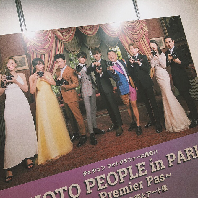 PHOTO PEOPLE