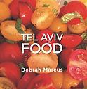 Photo - TLV Food.JPG