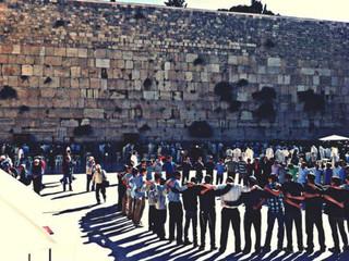 Tel Aviv International Synagogue