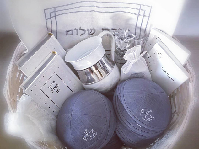 Kippot and Benchers