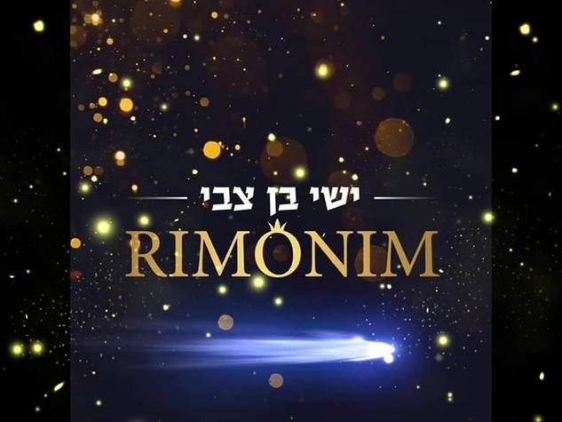 Rimonim Band