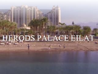 Herods Palace Hotel
