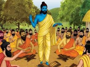 WATCH: Guru Poornima Virtual Program - Sat 7/24 @5PM