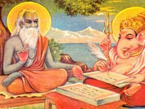 Symbolism: Guru Poornima