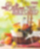 Cover 550x683 pixels-1.jpg