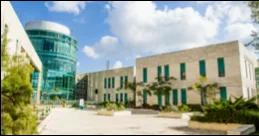 בניין אוניברסיטת חיפה
