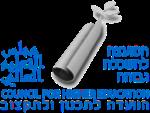 לוגו המועצה להשכלה גבוהה