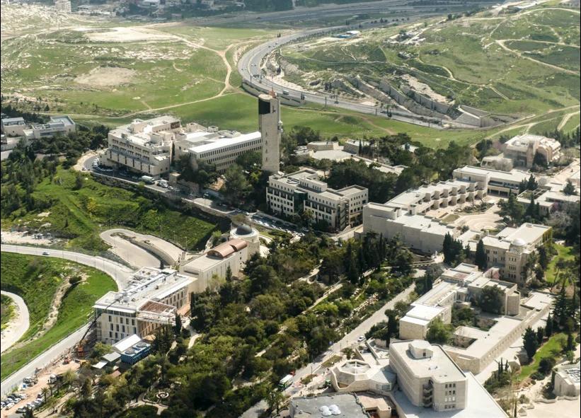 מבנה האוניברסיטה העברית בירושלים