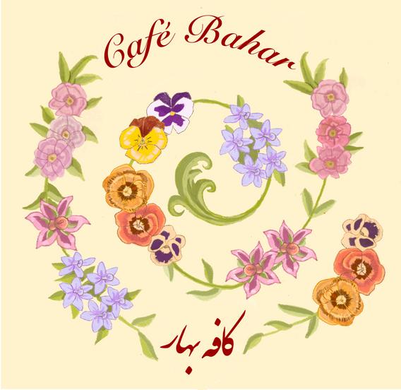 Logo Café Bahar