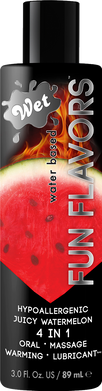 juicy watermelon solo_edited.png