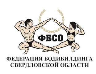 лого федерации (1 обр.jpg