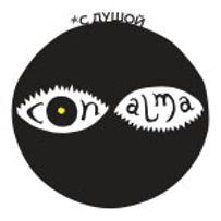 Logo_ConAlma_Instagram_190918.jpg