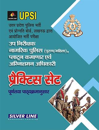 UPSI Practice Set