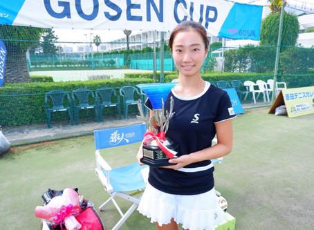 小堀桃子選手ITF今季2勝目!