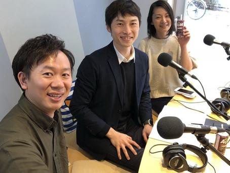 渋谷のラジオ行ってきました!