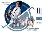 川樂banner.jpg