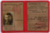 USSR ID card 1.1.png