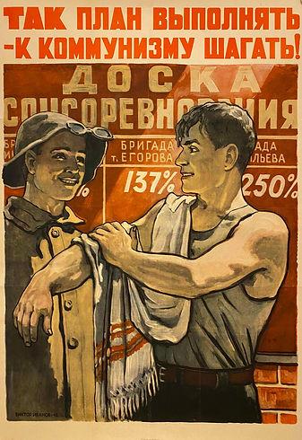 CT.39 communist production poster.jpeg