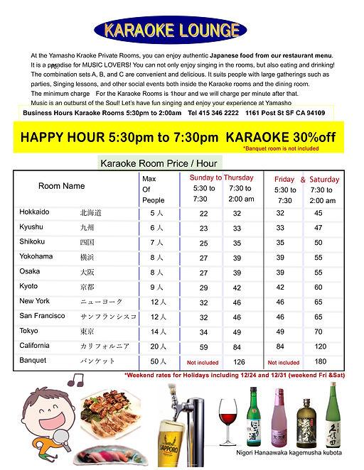 Karaoke Lounge.jpg