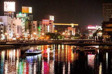 Karaoke_Kyushu.jpg