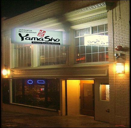 YamaSho_Outside.jpg