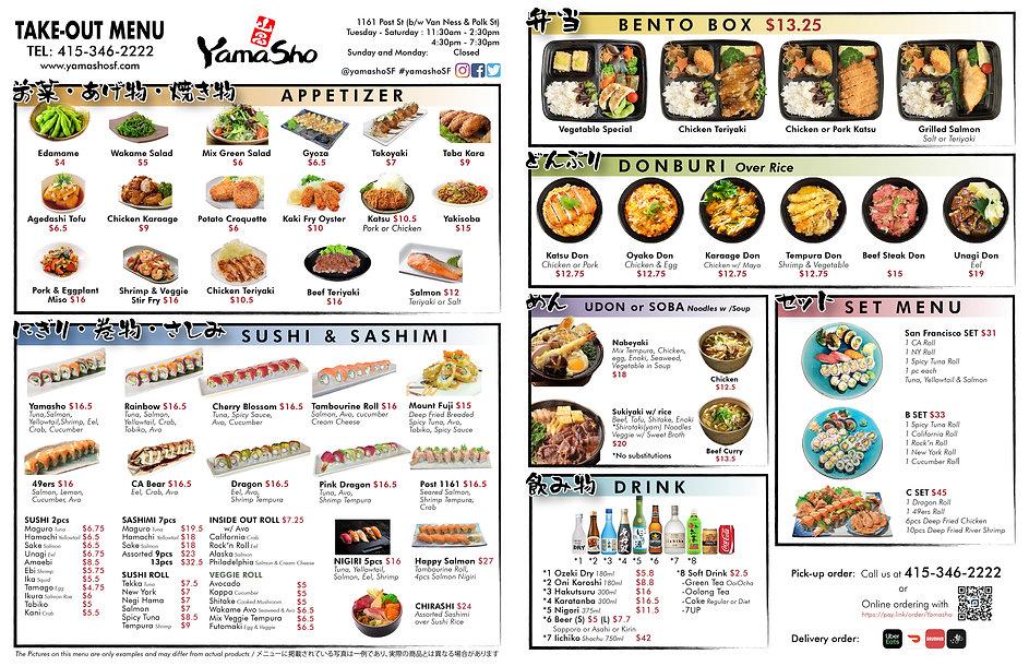 YamashoTakeOutMenu2020.jpg