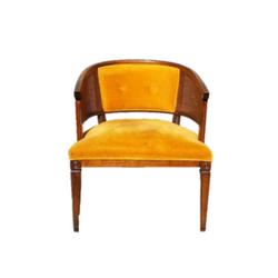 Juno Arm Chair